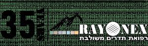 לוגו ריוניקס
